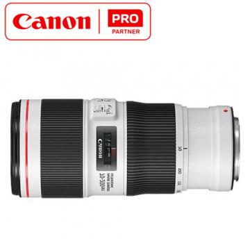 Canon EF 70-200 F 4 L IS USM II
