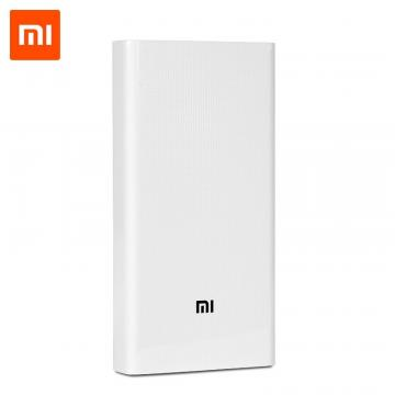 XIAOMI POWER BANK Mi 2C 20000MAH WHITE