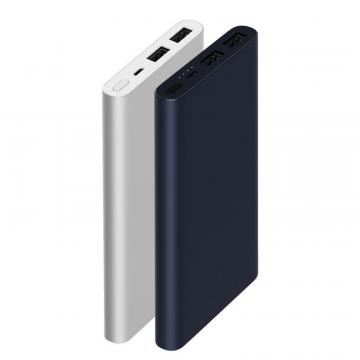 XIAOMI POWER BANK Mi 2S 10000MAH SILVER
